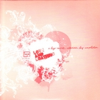 Love & Loathing: A Lujo Records Valentines Day Compilation