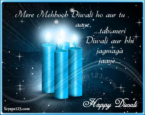 Happy-Diwali-Sweetheart  Image - 3