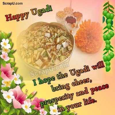 Happy Ugadi Comments