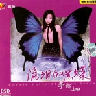 Liu Lei De Zi Die (Purple Butterly Shed Tear)