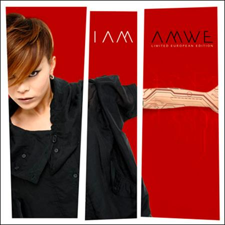 - AMWE -