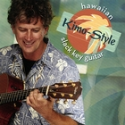 Hawaiian Slack Key Guitar-Kimo Style