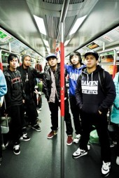 Photo of CHICOSCI
